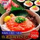 青森県大間産本まぐろ使用ねぎとろ 200g まぐろ マグロ 鮪 訳あり 訳アリ刺身 海鮮 …