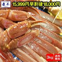 https://image.rakuten.co.jp/uosou/cabinet/06738560/imgrc0071509582.jpg