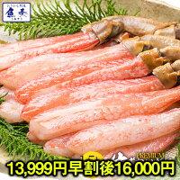 https://image.rakuten.co.jp/uosou/cabinet/06738560/imgrc0071469411.jpg