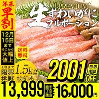 https://image.rakuten.co.jp/uosou/cabinet/imgrc0068509576.jpg