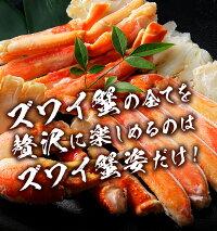 ボイル三大蟹セットタラバ蟹タラバガニ肩送料無料かにカニ蟹タラバたらばがに身入りの良い特大総重量約2.5〜2.8kgたらばタラバたらば蟹ずわいズワイずわいがにずわい蟹ズワイガニズワイ蟹毛がに毛ガニ毛蟹