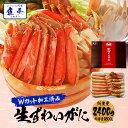 【期間限定14940円→クーポンで9960円今なら1パック分...