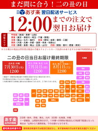https://image.rakuten.co.jp/uosou/cabinet/gas/06899359/unagi1_04.jpg