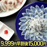 https://image.rakuten.co.jp/uosou/cabinet/06738560/imgrc0071471510.jpg