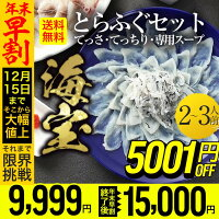 https://www.rakuten.ne.jp/gold/uosou/gas2/fugu0.jpg