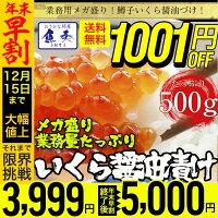 https://www.rakuten.ne.jp/gold/uosou/gas3/masukoikura_02.jpg