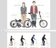 DOPPELGANGER/ドッペルギャンガー214Spiegel20インチアルミフレーム折りたたみ自転車商品レビュー書いて送料無料!※北海道(1260円)と離島・沖縄(2100円)は送料がかかります