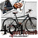 DOPPELGANGER(ドッペルギャンガー)404 notfound 700C アルミ ロードバイク BMX※北海道は別途送料(2100円)がかかります。【離島発送不可】【代引不可】