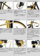 DOPPELGANGER(ドッペルギャンガー)403monarch/413Jakmel700Cアルミクロスバイク北海道は別途送料(税込2500円)かかります。【代引不可】【離島不可】