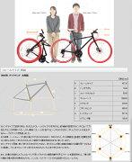 DOPPELGANGER/ドッペルギャンガー822SLOWJAM700C折りたたみクロスバイク商品レビュー書いて送料無料!※北海道(1260円)と沖縄・離島(2100円)は送料がかかります。【折り畳み自転車折畳み自転車折畳自転車】
