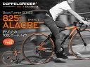 DOPPELGANGER / ドッペルギャンガー 825 ALACRE  自転車 700C ロードバイク 折りたたみ おすすめ 21段変速 通勤 通学 快足 北海道は別途送料(税込2500円)かかります。  【代引き不可】【離島発送不可】【クロスバイク】【700C 折りたたみ自転車】
