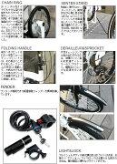 WACHSEN/ヴァクセンBA-101/BA-102自転車6段変速付20インチアルミ折りたたみ小径北海道は別途送料(税込2500円)かかります。【代引き不可】【離島発送不可】