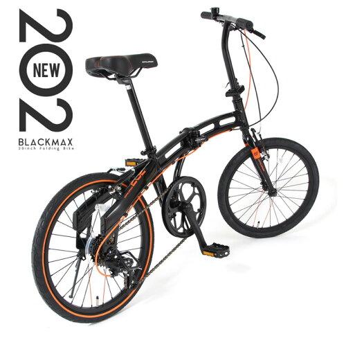 DOPPELGANGER / ドッペルギャンガー 202-BK / 202-GY DOT TWO 自転車 20インチ アルミフレーム 折...