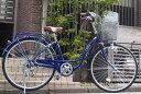 Lupinus / ルピナス 安い 人気 ママチャリ 266-SD 26-SU 100%完成車 26インチ 自転車 軽快車 子供 女性...