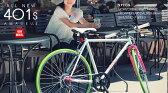 DOPPELGANGER / ドッペルギャンガー 401S-700C / 401S-650C 自転車 700C 650C クロスバイク おすすめ 初心者 シマノ7段変速 通勤 通学 快足 北海道は別途送料(税込2500円)かかります。【代引き不可】【離島発送不可】