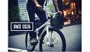 DOPPELGANGER / (ドッペルギャンガー) DUB STACK series DX26-BK/WH 26インチ BMX 自転車 北海道は送料(税込2500円)かかります。【代引き不可】【離島発送不可】【ミニベロ】【自転車】