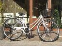 Lupinus / ルピナス 安い 人気 ママチャリ 266-UD 100%完成車 26インチ 自転車 軽快車 子供 女性でも乗...
