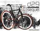 DOPPELGANGER / ドッペルギャンガー d29 Sequel 自転車 700C アルミ クロスバイク おすすめ 初心者 シマノ21段変速 通勤 通学 快足 北海道は別途送料(税込2500円)かかります。【代引き不可】【離島発送不可】