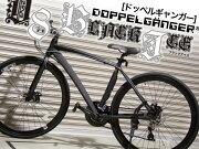 DOPPELGANGER(ドッペルギャンガー)D8BlackIce700CアルミクロスバイクLEDライト、ワイヤーロック付属※北海道(1050円)と離島・沖縄(2100円)は送料がかかります。