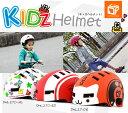 DOPPELGANGER / ドッペルギャンガー キッズヘルメット DHL270-ML / DHL270-OR / DHL270-RD 【ヘルメット】【自転車パーツ】自転車と同時購入で送料無料!(北海道・離島のぞく)