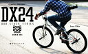 DOPPELGANGER / ドッペルギャンガー DX24-BK / DX24-WH 自転車 24インチ クルージング BMX おすすめ 初心者 通勤 通学 ※北海道(2500円)は別途送料がかかります。【代引不可】【離島発送不可】【BMX】