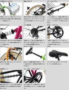 DOPPELGANGER/ドッペルギャンガーM6自転車20インチ折りたたみ自転車おすすめ初心者シマノ7段変速カゴ付小径北海道は別途送料(税込2500円)かかります。【代引き不可】【離島発送不可】