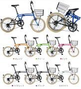 DOPPELGANGER(ドッペルギャンガー)M620インチ折りたたみ自転車LEDライト、ワイヤーロック、前後泥除け、カゴ付属北海道(1260円)と沖縄・離島(2100円)は別途送料※