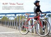 Raychell+ / レイチェル+ R+718 Unban Tourist 700C クロムモリブデン ロードバイク クロスバイク 代引不可】【北海道発送不可】【離島発送不可】【ロードバイク】【+550円で名前ステッカー作成可能】