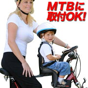 Weeride/ウィライドカンガルーLTDスペシャルエディションwee-98100子供用キャリア(子供用チェアー)正規品マンテンバイクやクロスバイクにも装着可能なチャイルドシート!子供乗せ自転車チャイルドシート