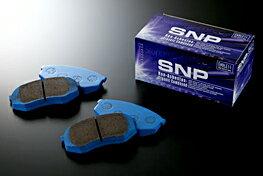 ENDLESS(エンドレス) NS97 ブレーキパッド一部車種のぞく