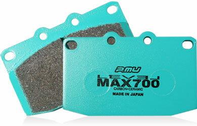 Projectμ(プロジェクトミュー) LEVEL MAX700(レベルマックス700)リアブレーキパッド