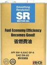 RG(レーシングギア) 省燃費エンジンオイル部分合成油 5W-...