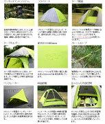 ワンタッチテントT5-235人用テント折り畳み傘のように開くだけで簡単に設置できる!メーカー小売価格24000円の品【防災・地震・非常・救急SA】