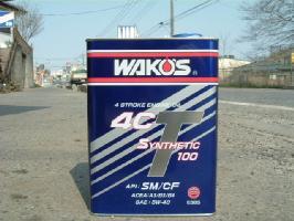 WAKO'S / WAKOS / ワコーズ 4CT-S / フォーシーティーエス 20L缶 100%化学合成 エンジンオイル ...