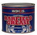 WAKO'S(ワコーズ) 和光ケミカル BAG バーフィールド グリー...