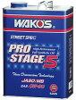 WAKO'S / WAKOS / ワコーズ / 和光ケミカル   PRO-S / プロステージS / プロステージエス 4L缶 100%化学合成エンジンオイル  0W−30 / 10W−40 / 15W−50  【4輪エンジンオイル】