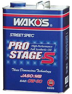 WAKO'S / WAKOS / ワコーズ / 和光ケミカル PRO-S / プロステージS / プロステージエス 4L缶 ...