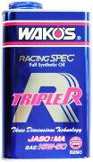 WAKO'S(ワコーズ)TR(トリプルアール)1L100%化学合成エンジンオイル