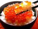 ご飯との相性抜群!【いくら 醤油漬け】鮭の醤油はらこ(いくら 醤油漬け)320g 【RCP】【楽...