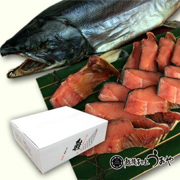 塩引鮭一尾 【切り身にしてお届け】 生時4.5kg