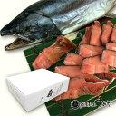 塩引き鮭一尾【切身にしてお届け】生時5.3kg 鮭 切り身 塩引鮭 ギフト 越後村上うおや