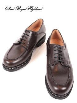 【国内正規品】42NDROYALHIGHLANDEXPLORERフォーティーセカンドロイヤルハイランドエクスプローラーUチップカーフオリジナルラバーソールドレスシューズ紳士靴革靴ビジネスCHN6401-21BORDEAUXボルドー