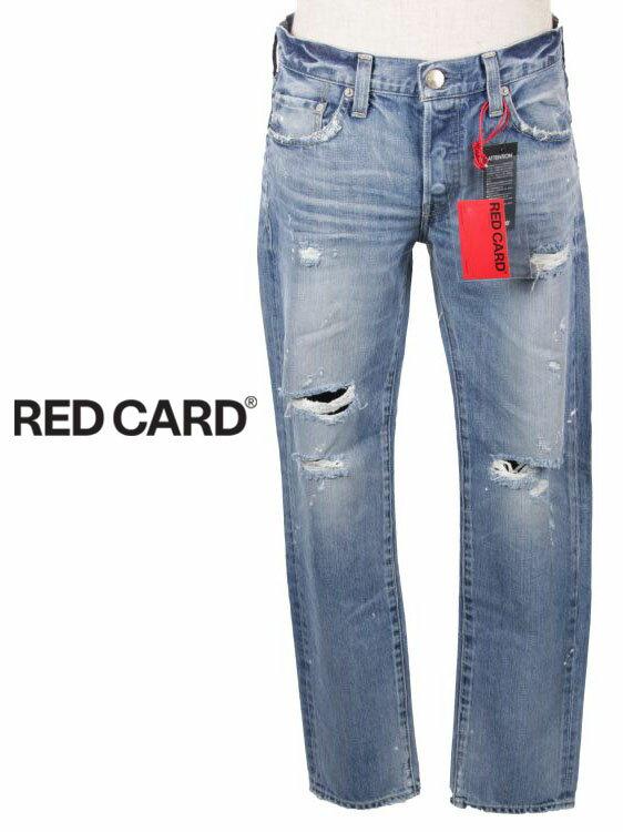 REDCARD(レッドカード)『RHYTHMKITADAMAGELIGHT』
