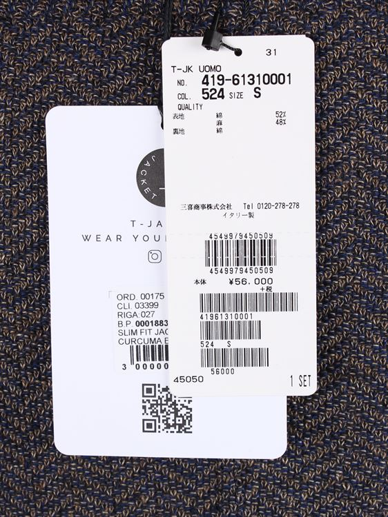 【決算セール20%OFF】【国内正規品】 T-JACKET ティージャケット 2B テーラードジャケット ヘリンボーン 524 モカ 419-61310001 (10-20%OFF)