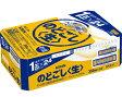 【R】キリン のどごし〈生〉 350缶 24本(6缶単位での梱包はされていません)
