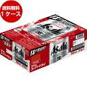 アサヒ スーパードライ R 350ml缶 24本×1ケース