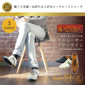 No.899牛革レザーアップスニーカー