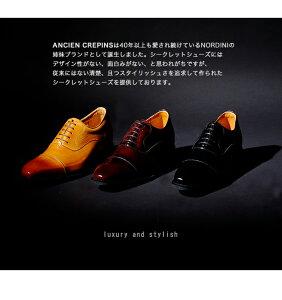 No.1301ロングノーズストレートチップ【6cmヒールアップ】送料・代引手数料無料!北嶋製靴工業所製本革シークレットシューズ