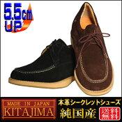 No.514牛革ベロアカジュアルひも【NEW5.5cmヒールアップシューズ】