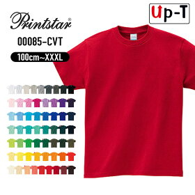 Tシャツ無地半袖メンズキッズ定番00085-CVTPrintStar
